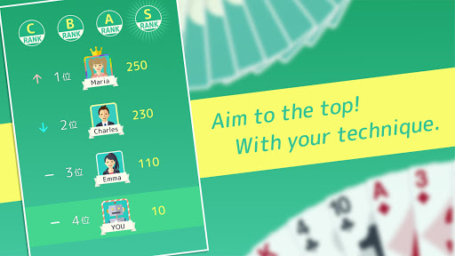Sevens - Free Card Game filehippodl screenshot 15