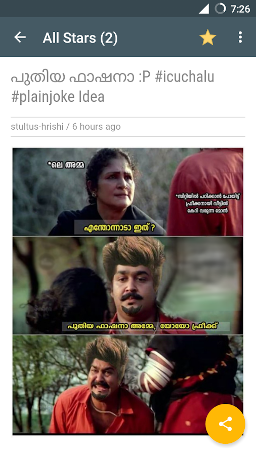Troll Malayalam Android Apps On Google Play