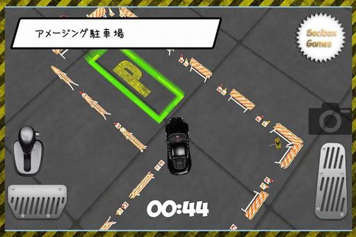 玩模擬App|高級車の係員付き免費|APP試玩