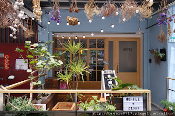 moffee caf'e 默啡咖啡館