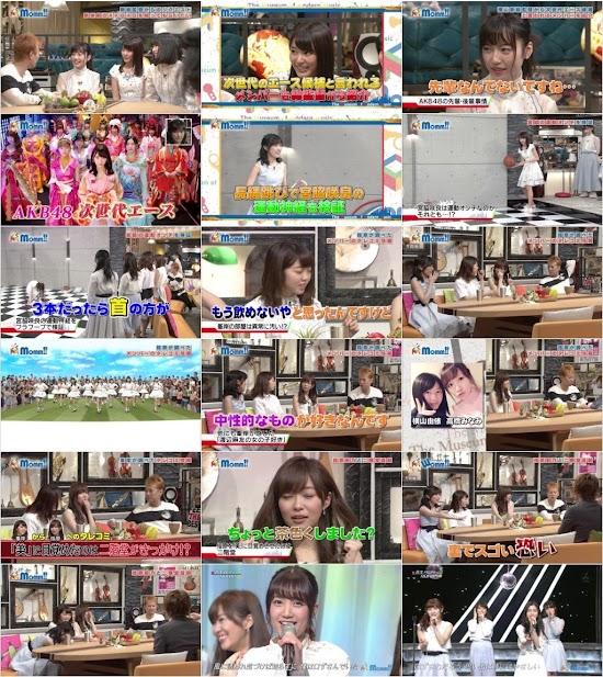 (TV-Variety)(720p) AKB48 – Momm!!〜中居くんがAKB48に囲まれて困惑!!女同士のバトル勃発!? 160229