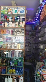 Amrutha Medical & General Stores photo 3