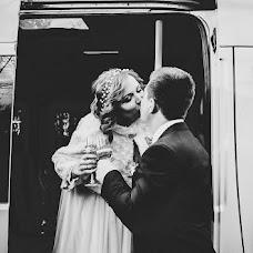 Wedding photographer Elena Ugodina (UgodinaElen). Photo of 29.10.2016