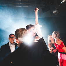 Wedding photographer Rodrigo Ramo (rodrigoramo). Photo of 17.05.2018