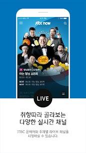 JTBC NOW 1