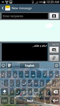 Urdu Keyboard 2017