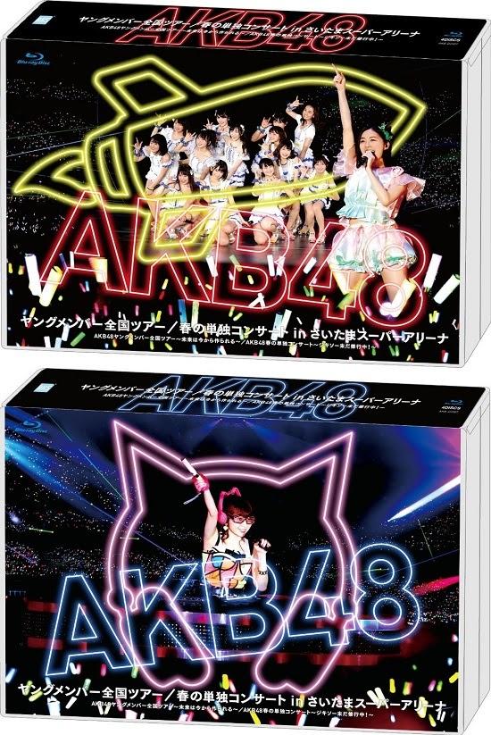 (Blu-ray Disc) AKB48ヤングメンバー全国ツアー~未来は今から作られる~AKB48春の単独コンサート~ジキソー未だ修行中!~ Blu-ray BOX