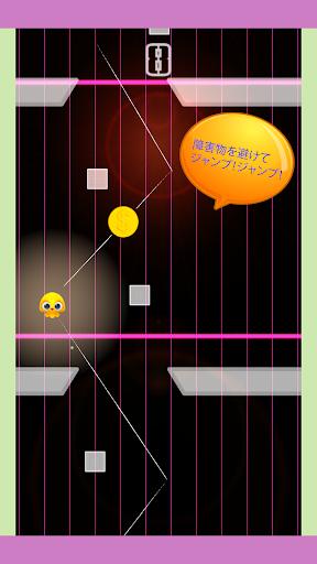 オクトパスジャンプ - Crossy Jump 編