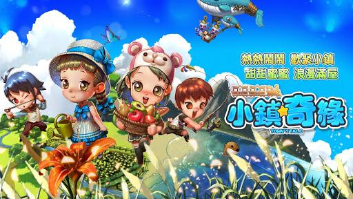 小鎮奇緣-可愛的3D農場 1.12.409 screenshots 1
