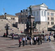 Photo: STATUE OF CZAR ALEXANDER II OF RUSSIA   http://en.wikipedia.org/wiki/Alexander_II_of_Russia