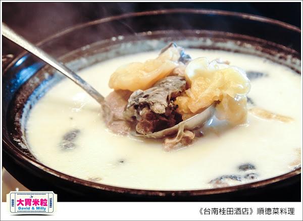 這碗牛奶雞湯叫人魂牽夢縈!台南桂田酒店好也中餐廳x廣東菜源頭(順德菜料理)溫潤清爽養生~秋冬滋補必嚐(粉絲優惠)