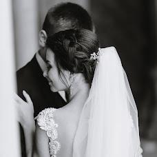 Wedding photographer Alex Mart (smart). Photo of 30.11.2018