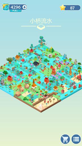 Colorful World 1.0.7 screenshots 5