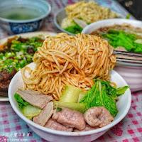 海安路汕頭意麵