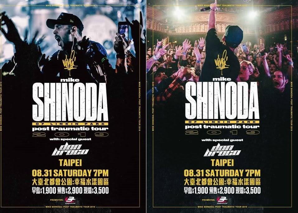 [迷迷演唱會] 聯合公園 LINKIN PARK 成員 Mike Shinoda 麥可篠田 暌違六年再度來台