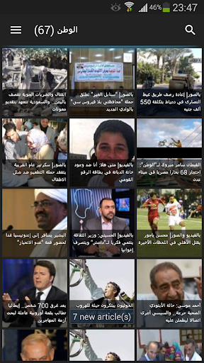 أخبار البلد مصر