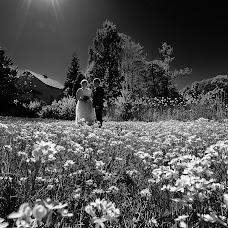 Hochzeitsfotograf Mikhail Miloslavskiy (Studio-Blick). Foto vom 22.03.2019