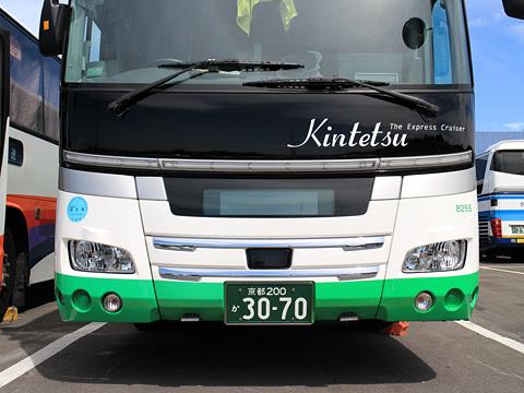 近鉄バス「おひさま号」 8255 その3