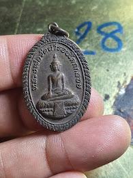 45 บาท เหรียญหลวงพ่อวัดน้ำรอบ พังงา ปี 2538