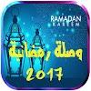 وصلة رمضانية 2017 APK