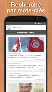 ‫Tunisia Press - تونس بريس‬‎- screenshot thumbnail