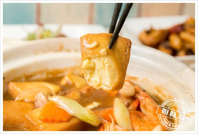 品粵小館海鮮豆腐煲