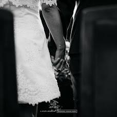 Wedding photographer Nico andrea Di benedetto (ljusmork). Photo of 13.09.2017