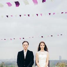 Wedding photographer Sergey Golyshkin (golyshkin). Photo of 20.06.2017