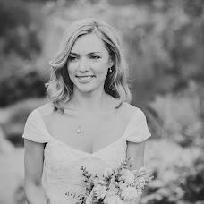 Wedding photographer Daina Diliautiene (DainaDi). Photo of 15.11.2018