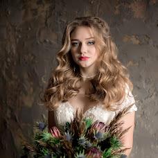 Wedding photographer Aleksandr Apanasovich (AleksAp). Photo of 04.04.2018