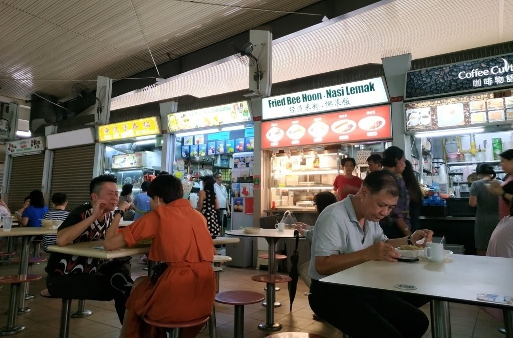 Geylang East Center Market