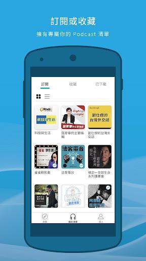 SoundOn 聲浪 screenshot 3