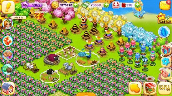 Bizim Çiftlik Sahil- ekran görüntüsü küçük resmi
