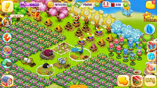 Bizim Çiftlik Sahil - screenshot thumbnail