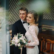 Fotografo di matrimoni Darya Kukushkina (KukushkinaDari). Foto del 28.11.2017