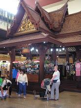 Photo: 4B231566 Tajlandia - Bangkok - kiosk na lotnisku