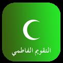 Fatimid Cal icon