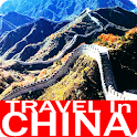 Travel in China icon