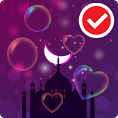 Happy Ramadan Live Wallpaper