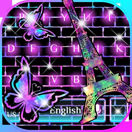 Galaxy Eiffel Keyboard