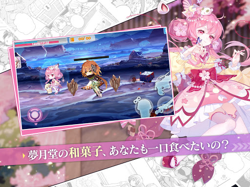 u5d29u58cau5b66u5712u3010u672cu683cu6a2au30b9u30afu30edu30fcu30ebu30a2u30afu30b7u30e7u30f3u30b2u30fcu30e0u3011 filehippodl screenshot 15