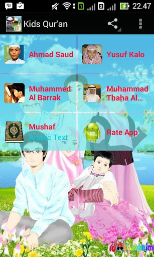 Kids Qur'an Audio