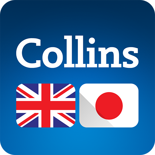 Collins Japanese<>English Dictionary Icon