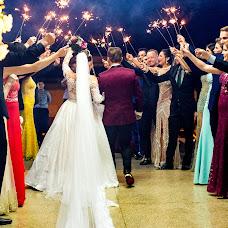 Wedding photographer Lidiane Bernardo (lidianebernardo). Photo of 28.02.2019