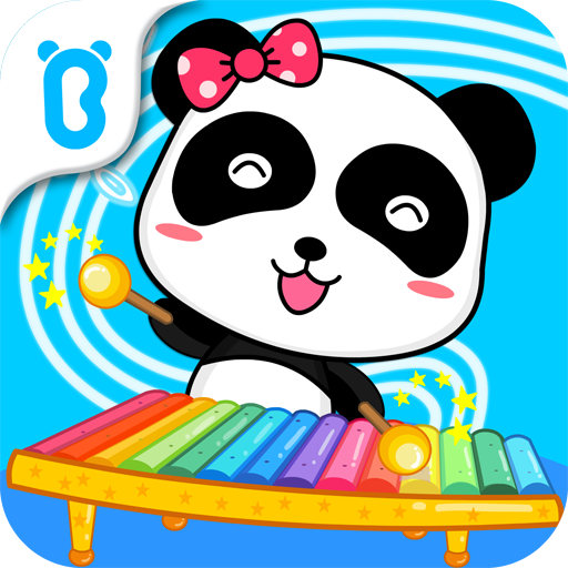 Musical Genius: game for kids (game)
