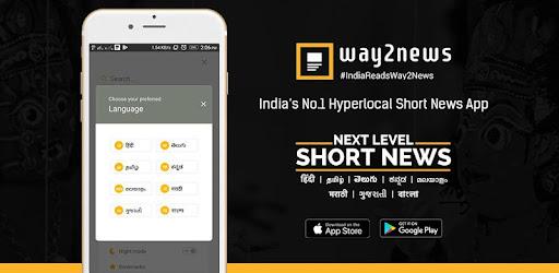 Way2News - Short News App, Local News - Apps on Google Play
