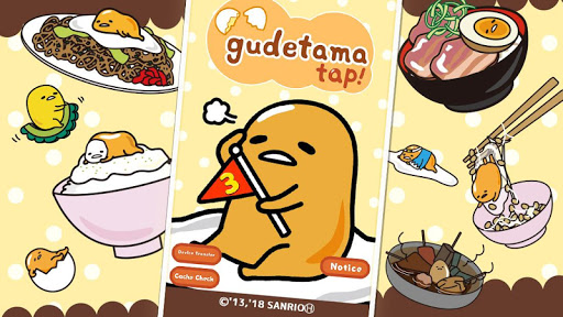 gudetama tap! 1.31.0 Cheat screenshots 2