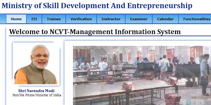 NCVT MIS ITI 2nd Semester Result 2018