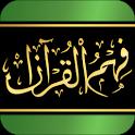 Fehm-ul-Quran (Learn in Urdu) icon