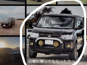 デリカD:5  H26年式D-Powerpackageのカスタム事例画像 キムアキ☆『北陸の風神』さんの2020年12月04日19:45の投稿